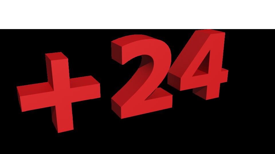 Bild von Erweiterungsmodul Basic 24