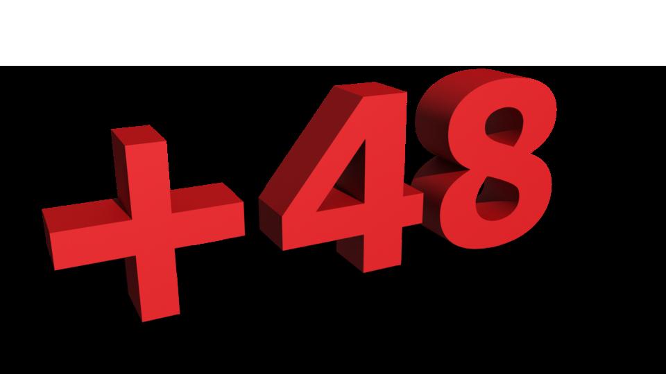 Bild von Erweiterungsmodul Advanced 48